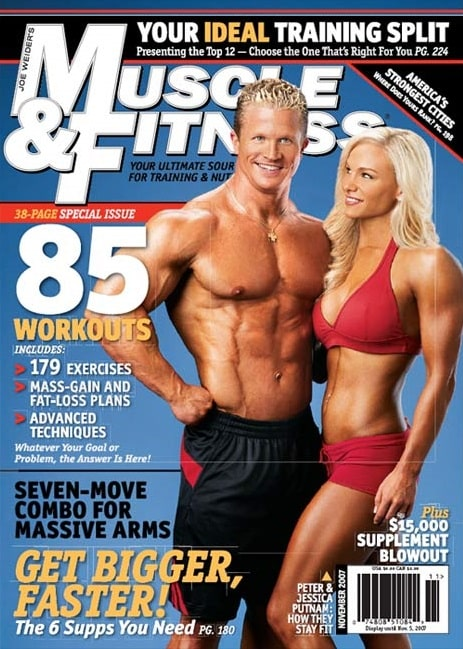 Free Subscription to Muscle and Fitness Magazine PrettyThrifty.com