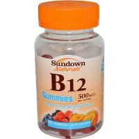 Expired: Free Sample of Sundown Naturals B12 Gummy Vitamins