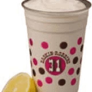 Free Elevenade Freeze Drink Sample