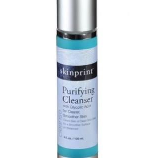 Expired: Free SkinPrint Skin Care Samples