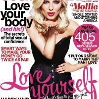 Expired: Free Subscription to Cosmopolitan Magazine