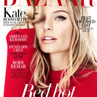 Expired: Free Subscription to Harper's Bazaar