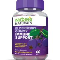 Expired: Free Zarbee's Elderberry Immune Health Gummy Vitamins Sample